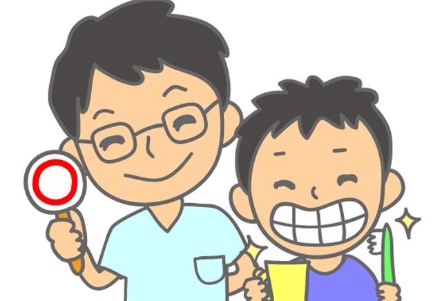 エール歯科クリニックの小児歯科