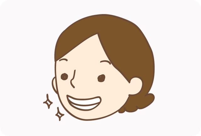 エール歯科クリニックの審美・ホワイトニング